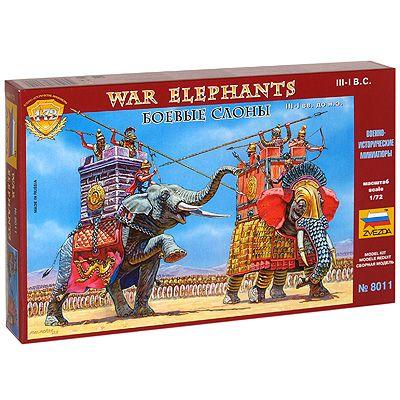 Боевые слоны III