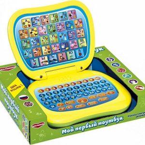 Genio Kids Игрушка электронная развивающая Мой первый ноутбук
