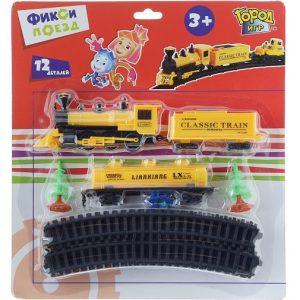 Город игр Железная дорога Товарный поезд
