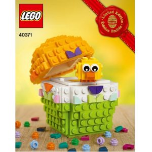 Конструктор LEGO Пасхальное яйцо Easter Egg 40371
