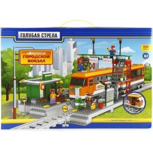 Железная дорога-конструктор Городской вокзал Голубая стрела