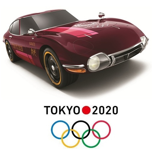 Машинка Hot Wheels Mini Collection The Olympic Games Tokyo 2020