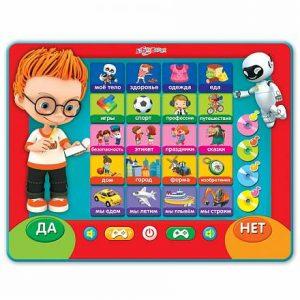 Азбукварик Электронная игрушка Планшетик Кто самый умный
