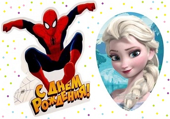 Видео поздравление для ребенка от супергероев на любой праздник!