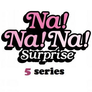 Мягкая кукла Na Na Na Surprise! 5 серия MGA