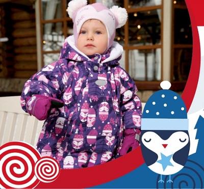 Reike (Рейке) • детская зимняя одежда и обувь