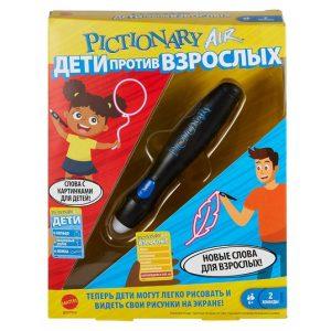 Интерактивная игра Дети против взрослых Pictionary Air Mattel Games GYP78