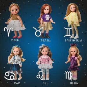 Кукла Весна Знак зодиака в ассортименте