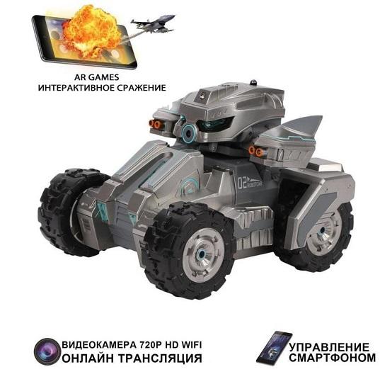 Машина Шпион с видеокамерой на управлении Пламенный мотор